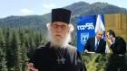 Israel Official Talks Master Race